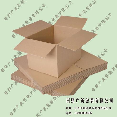 订制纸箱 淘宝邮政纸盒 快递盒子 发货包装纸盒 打包物流纸箱