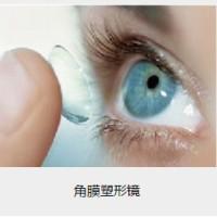 伊博视光角膜塑形镜