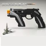 ipega 9057游戏VR枪幽灵之子带震动蓝牙游戏枪厂家直销