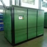 西安变频空压机 永磁空压机 节能省电压缩机