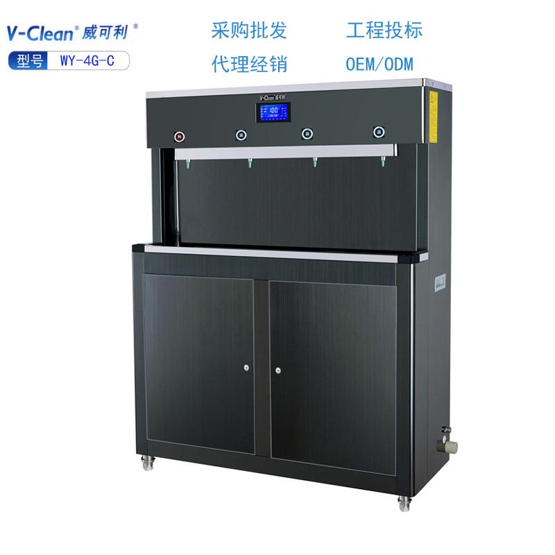 校园节能饮水机 WY-4G-C