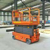 厂家直销常规移动式升降机高空作业平台车云梯升降货梯设备 常规移动式升降机厂家