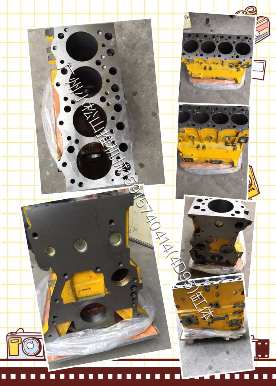 缸体 CAT320发动机缸体