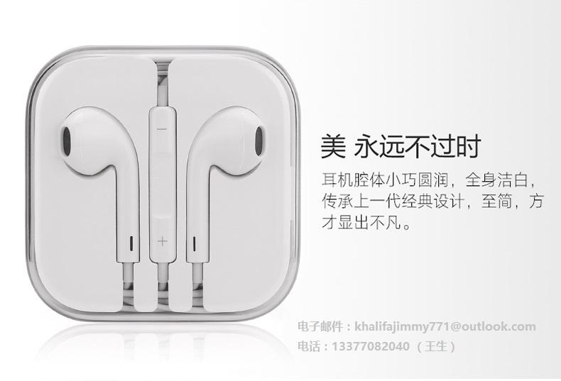 耳机, iphone耳机,苹果安卓通用版,线控耳机,苹果系列耳机