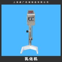 高剪切混合乳化机管线式高剪切混合分散乳化泵电动升降乳化机