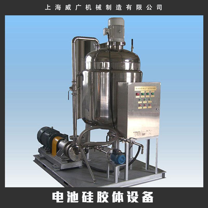 乳化分散混合吸粉电池硅胶体设备/水乳剂设备/有机电池硅成套设备