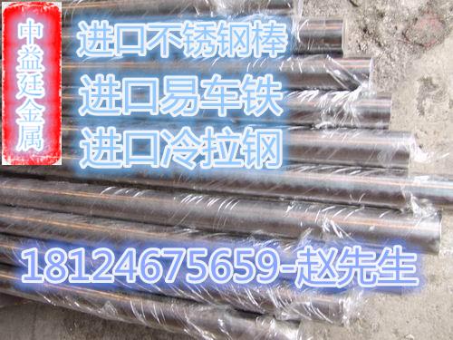 进口SUS301不锈钢卷板201 304