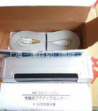 上海红外感应器KEODA报价@北京KEODA@苏州红外安全光线批发
