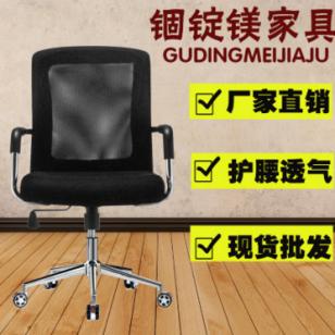 家用职员老板转椅会议椅图片