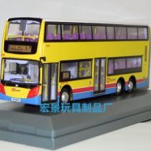 合金模型玩具合金巴士模型