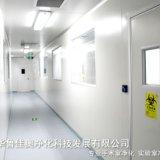 二级生物安全实验室