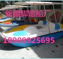 新疆玻璃钢船玻璃钢脚踏船生产厂家手划船生产厂家