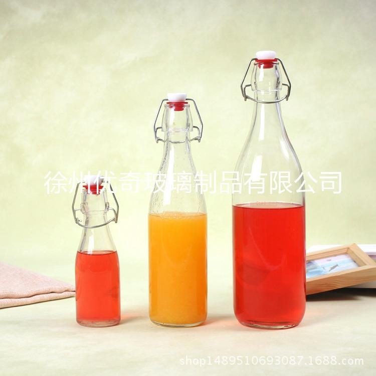 250ml卡扣玻璃酒瓶批发 玻璃洋酒瓶 酵素瓶 高档玻璃酒瓶厂家