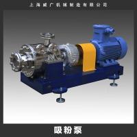 上海威广机械吸粉泵/混合乳化机乳化泵/三级高剪切乳化泵厂家直销