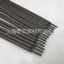 D707碳化钨耐磨堆焊焊条D99