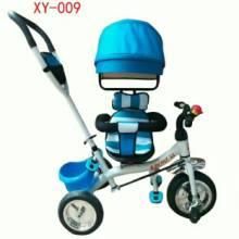 儿童三轮车脚踏三轮车婴儿推车