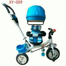 儿童三轮车脚踏三轮车婴儿推车 宝宝三轮车脚踏三轮车