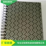 专业生产 PVC黑色波浪线圈装订记事本笔记本来图来样加工定制  黑色PVC书皮封套