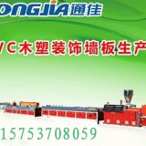 竹纤维墙板设备
