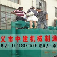巩义市中建机械220型烘干机