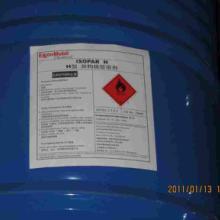 供应埃克森美孚原装进口脱芳烃溶剂油 Exxsol DSP145/160 ExxsolDSP145/160