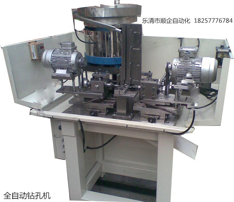 转盘式全自动钻孔机 多工位操作全自动钻孔机