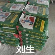 瓷砖胶厂家图片