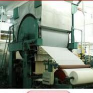 1575型造纸设备 1880型小型烧纸造纸机价格