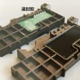 5296B有机硅导热灌封胶LED灌封胶电源灌封胶电池灌封胶