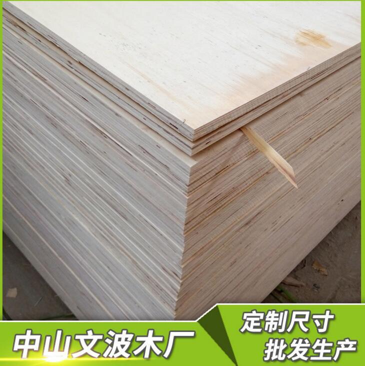 广东中山木卡板价格,广东木卡板生产厂家,广东木卡板定做,广东木卡板那家好,广东木卡板供应商