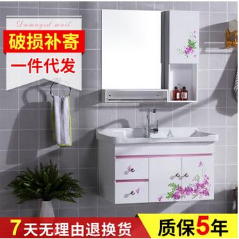 卫生间洗漱柜 卫生间洗漱柜厂家定制卫生间洗漱柜生产厂家卫生间洗漱柜价格