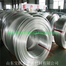 山东宝跃来供应西南铝1060纯铝盘管生产厂家 订制4-16mm铝盘管 6*1mm铝盘管现货清仓图片