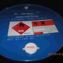 供应 埃克森美孚 原装进口 脱芳烃溶剂油 Exxsol D30