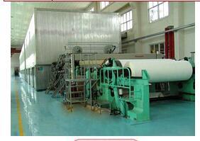 河南卫生纸机生产厂家 河南卫生纸机出售 河南卫生纸机价格 河南卫生纸机多少钱