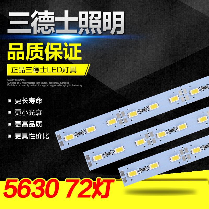 LED硬灯条5630 72灯低压输入三德士照明珠宝柜台灯条