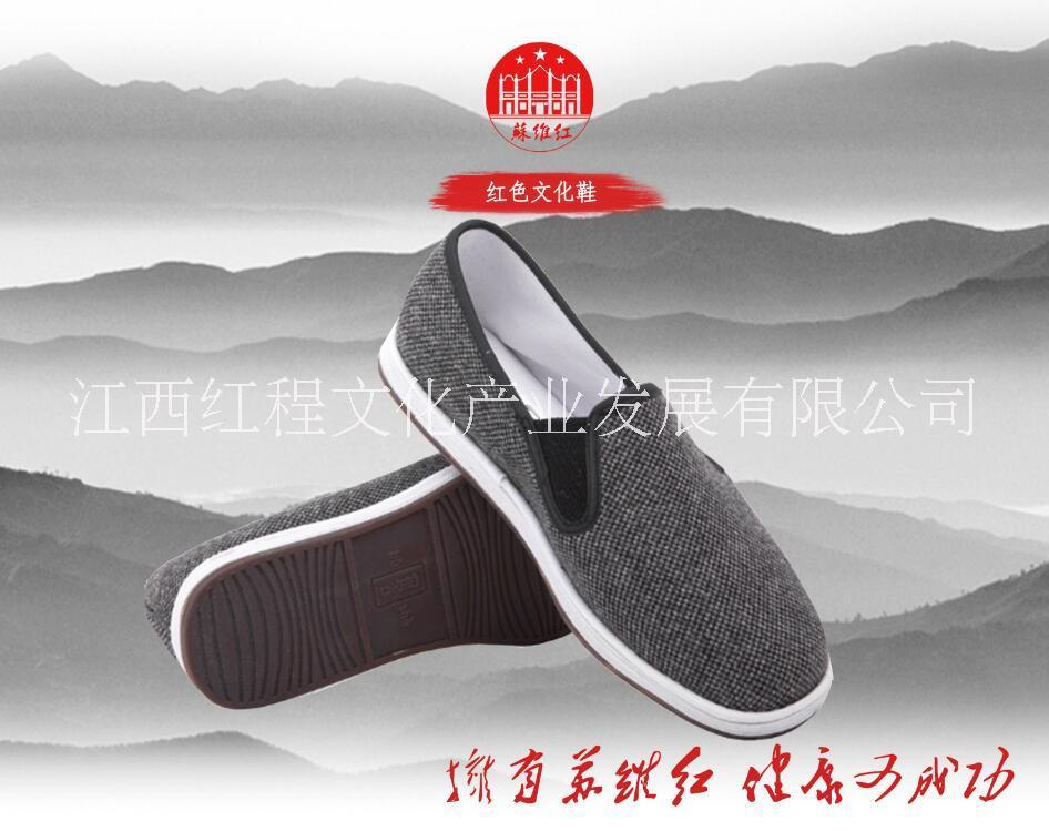 苏维红亚麻面料布鞋,八路军新四军红军布鞋,传统民族风,老北布鞋
