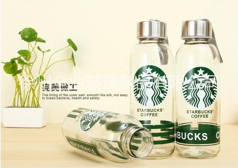 厂家大量批发水杯玻璃瓶 提手玻璃瓶 饮料水杯便携玻璃杯 饮料水杯