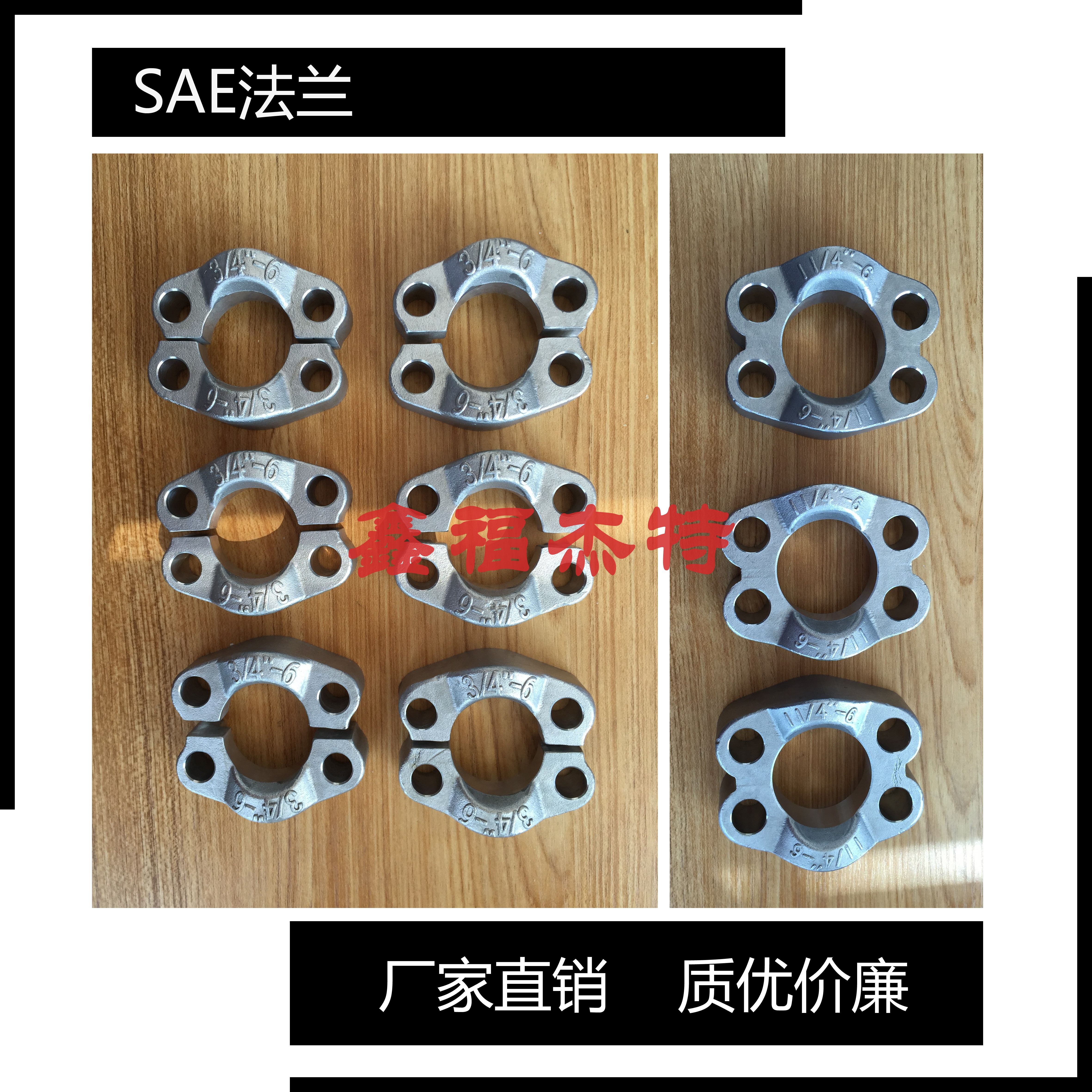 SAE对开法兰     SAE承插焊接法兰      不锈钢SAE法兰