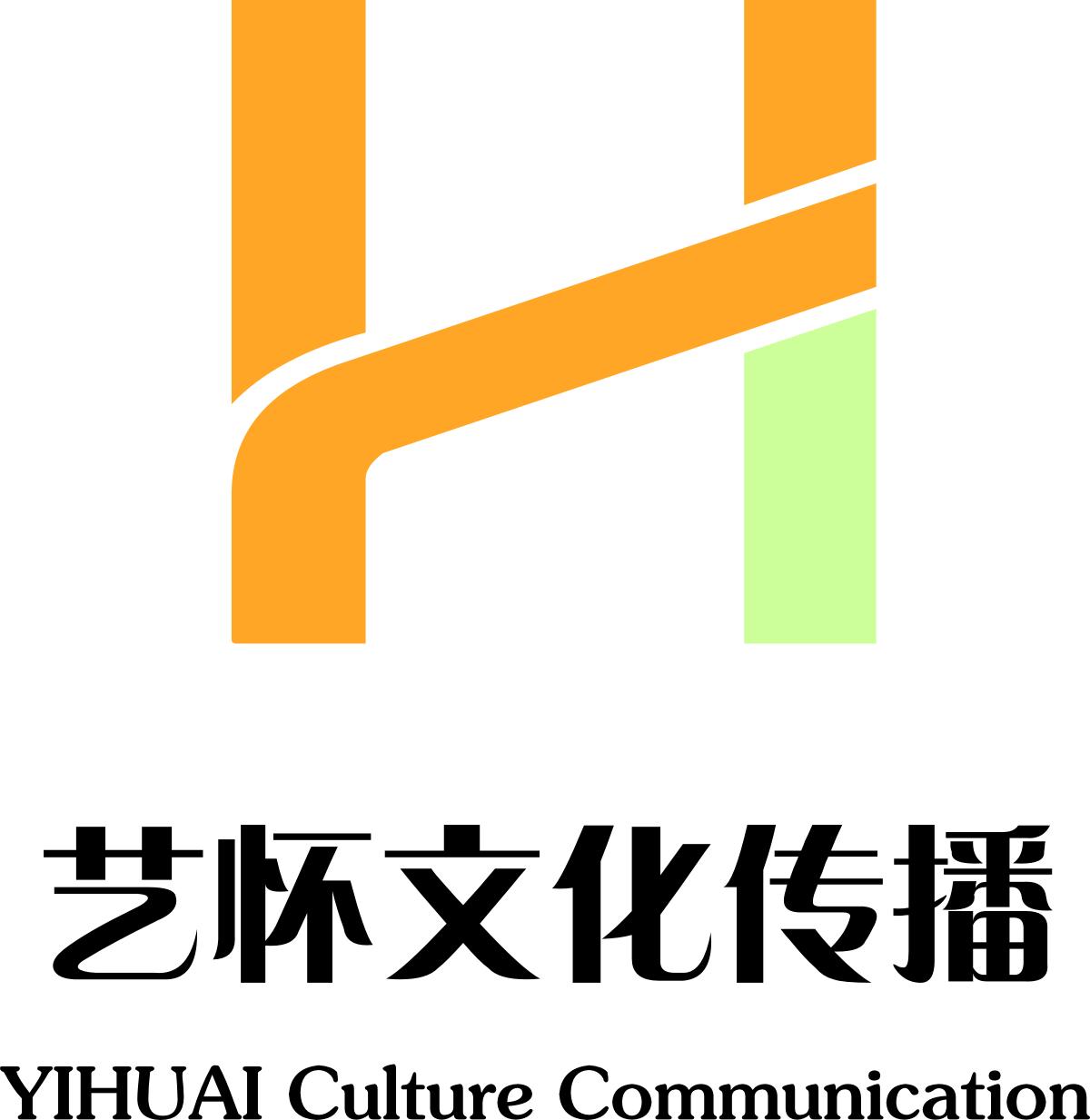 想找重庆企业年会策划?重庆企业年 想找重庆企业年会策划?重庆哪家好