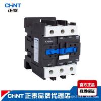 正泰交流接触器CJX2-9511 CJX28011 95A 80