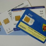 IC卡制作,做IC卡公司,做IC卡供应商