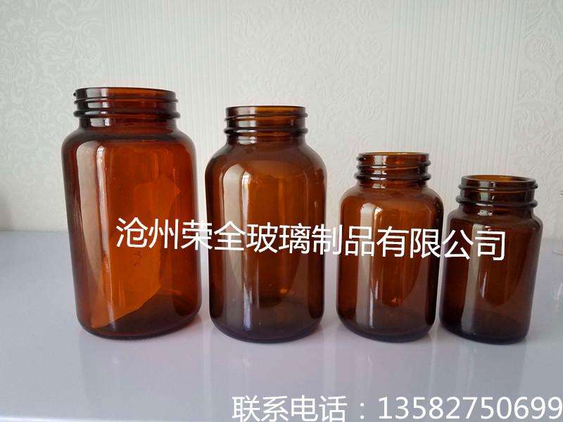 棕色玻璃瓶 模制瓶 药用玻璃瓶 精油瓶 沧州荣全专业包装