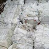 我公司面向全国大量供应吨袋