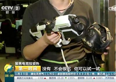 Omni VR万向跑步机出租图片/Omni VR万向跑步机出租样板图 (4)