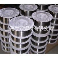 YD115堆焊焊丝 YD115耐 YD115耐磨堆焊焊丝