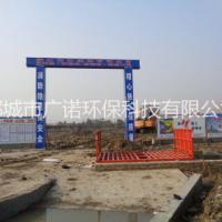工程洗车机-100T型-广诺环保科技优质的洗车机厂家