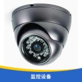 智能一体化监控系统监控设备楼宇/商场多用途安防监控报警主机