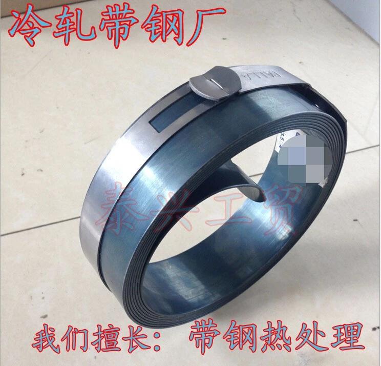 【免费分条】65mn弹簧钢带 机械制造 加工用冷轧带钢 淬火硬料 65MN弹簧钢带