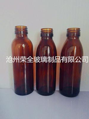 模制瓶价格从优,模制瓶专业包装-沧州荣全玻璃制品 模制瓶,棕色玻璃瓶,药用玻璃瓶