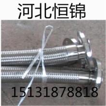 厂家直销 金属软管 液氨金属软管图片